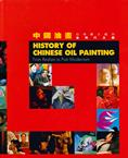 History of Chinese Oil Painting