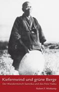 Robert Wittkamp, Santōka